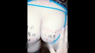 Chinese Couple Creampie Sex Compilation